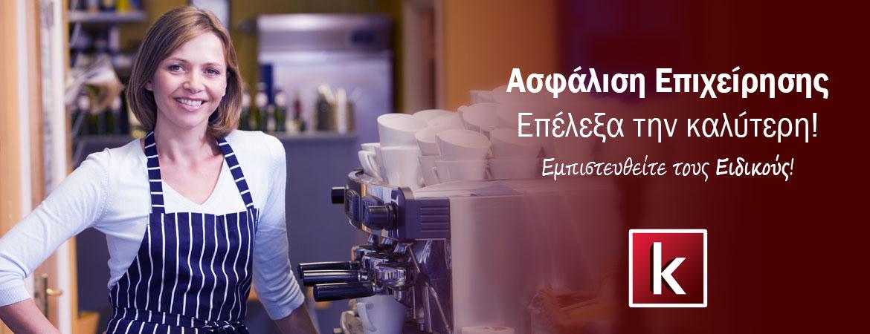 kakios_asfaleies_slide_11_1170x450